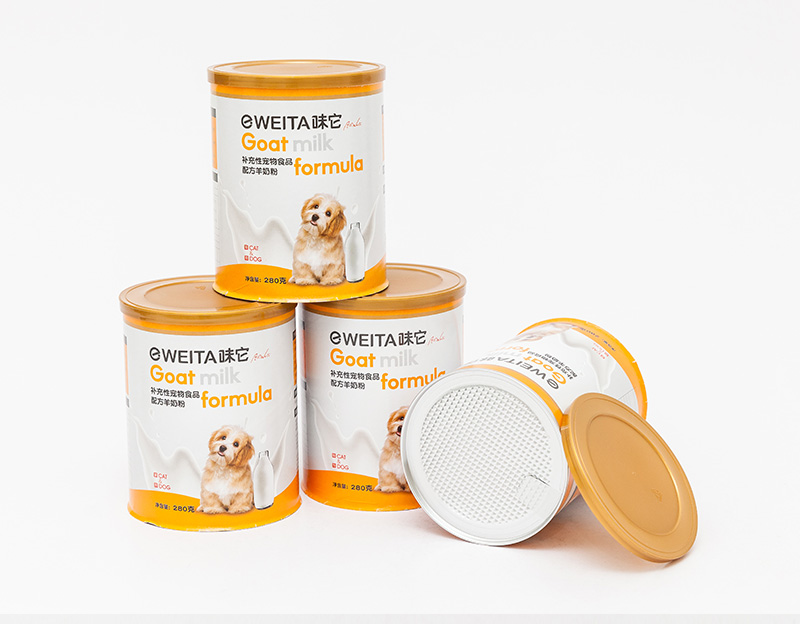 Eco Friendly Airtight Paper Container for Pets Food