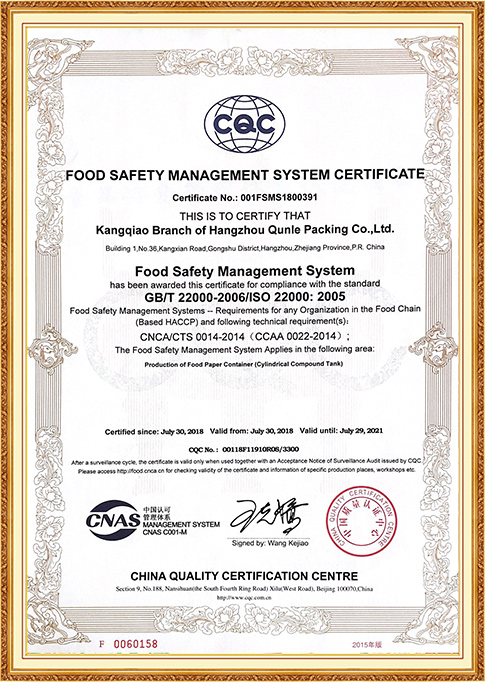 ISO-22000 Certificate